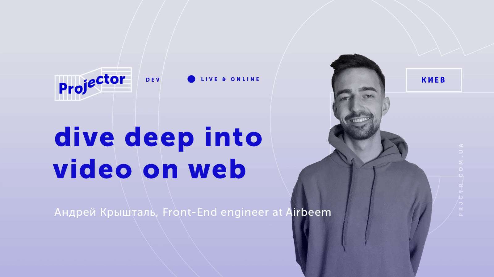 Dive deep into video on web