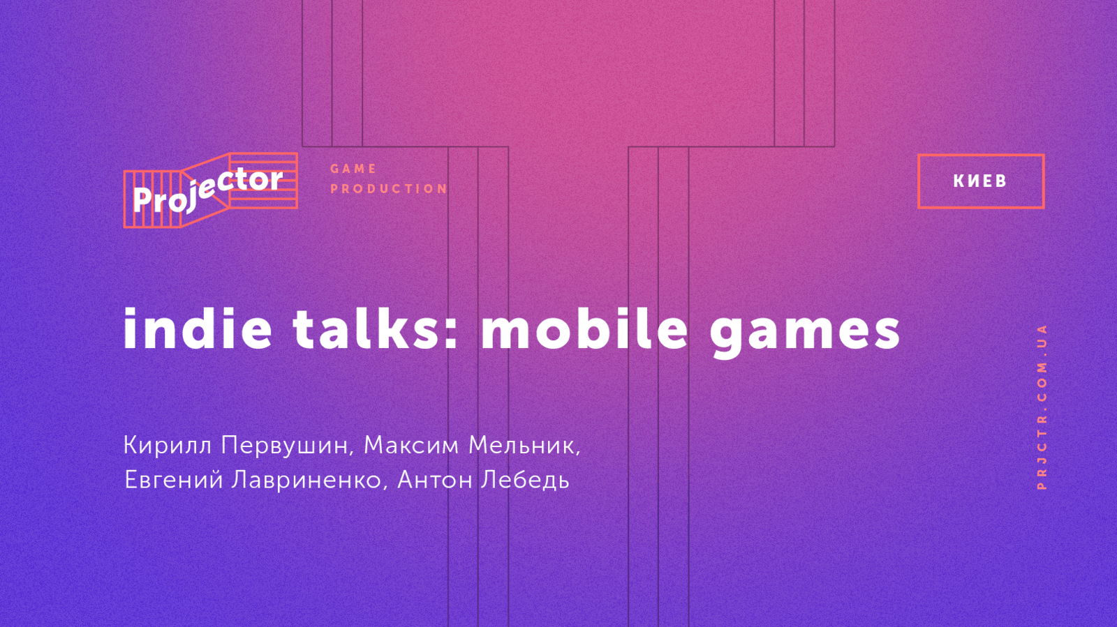 Indie Talks: mobile games