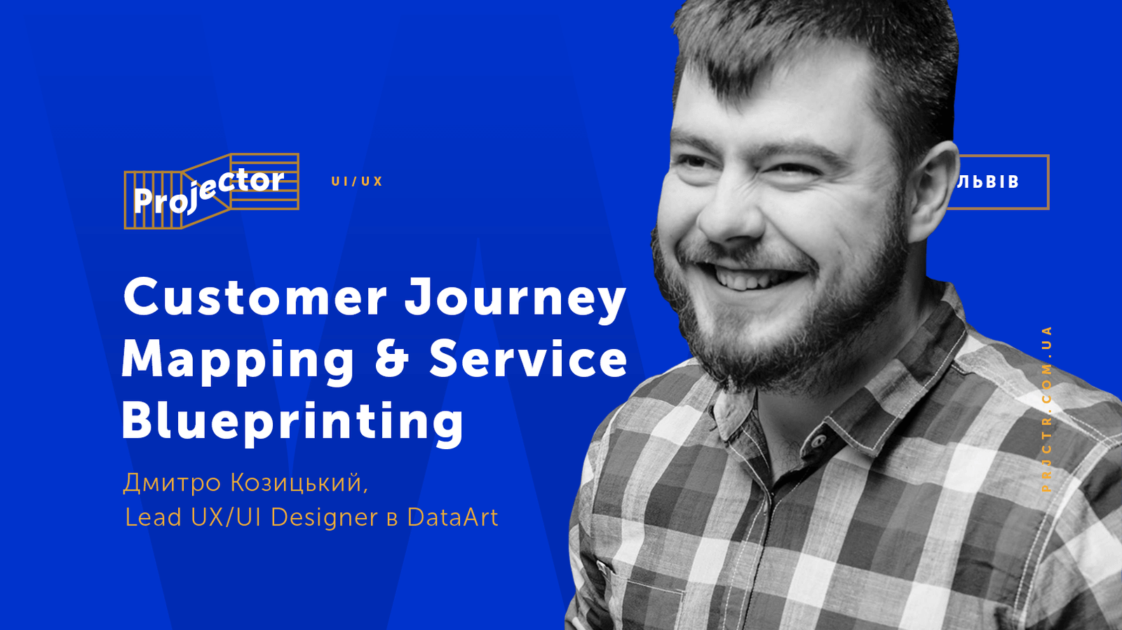 Customer Journey  Mapping & Service  Blueprinting