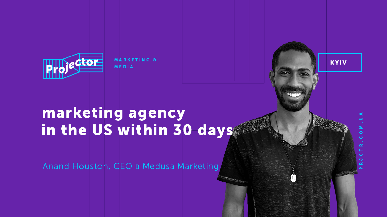 Marketing Talks. How to make a profitable marketing agency in the US within 30 days