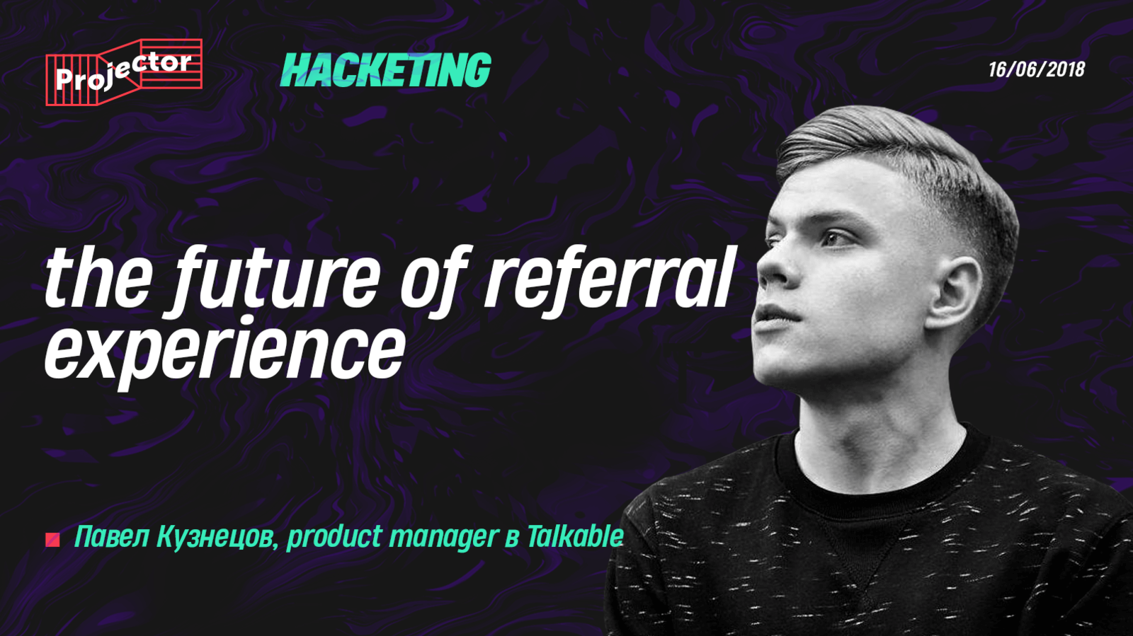 «The future of referral experience»