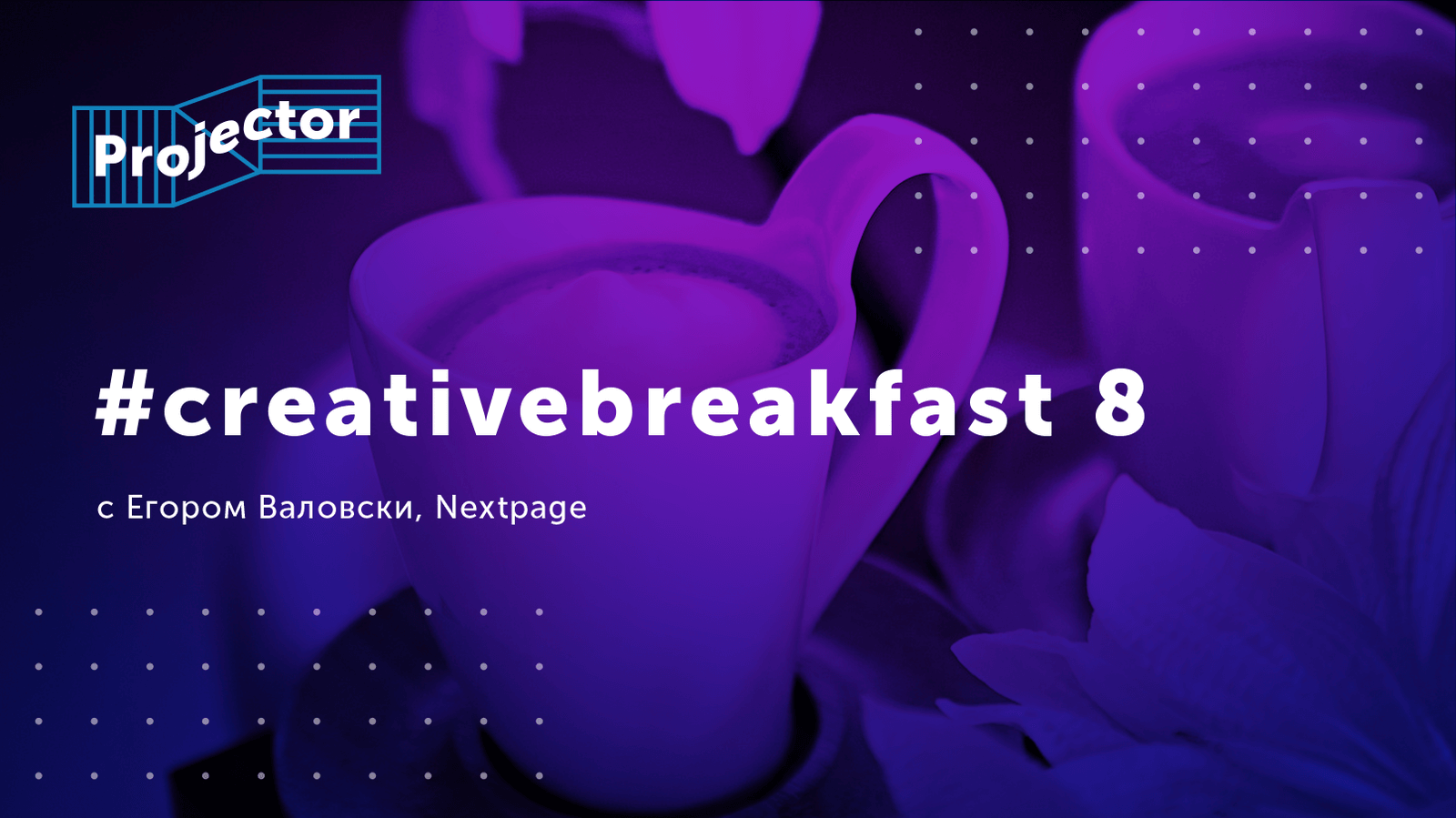 Creativebreakfast#8
