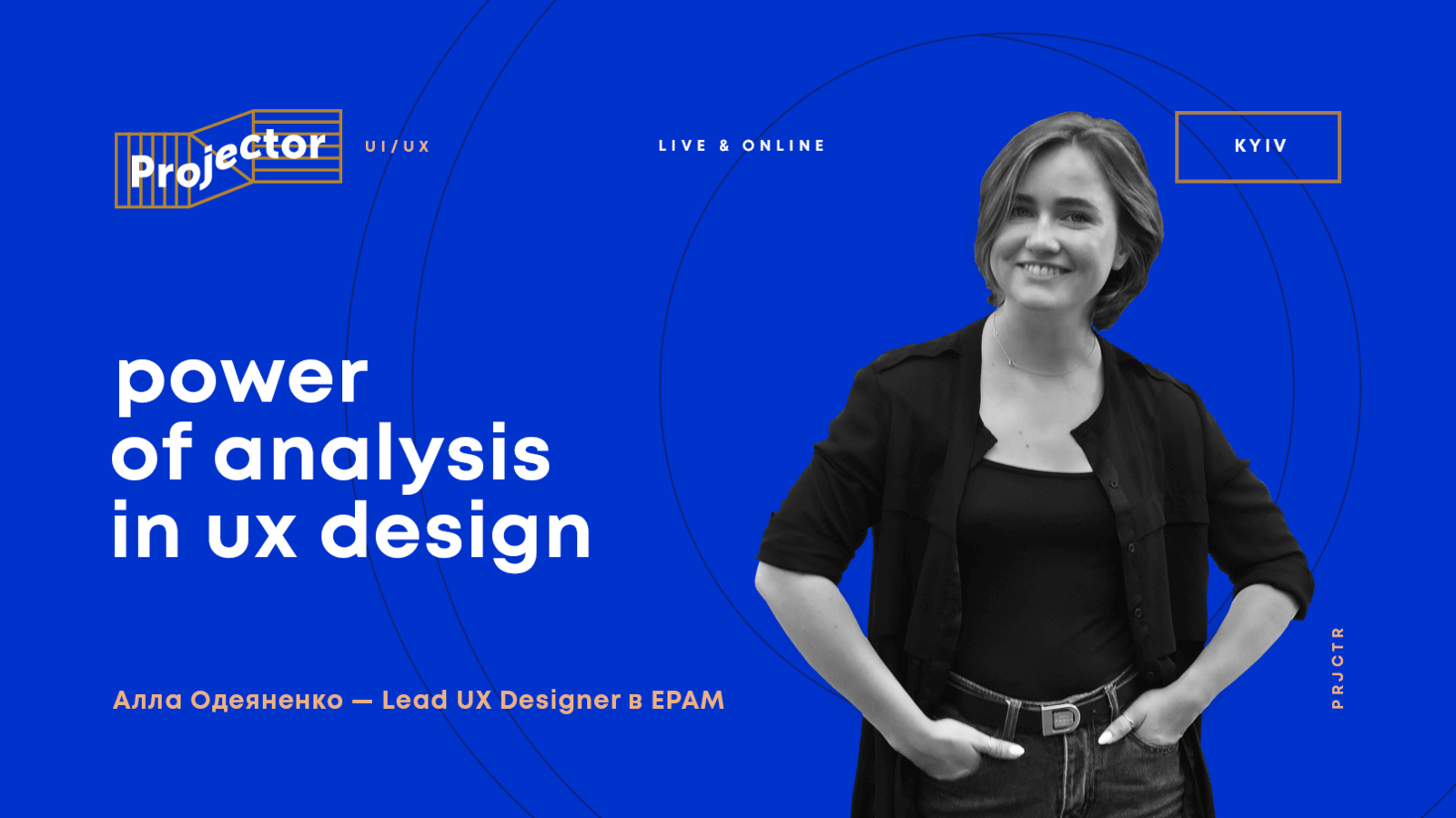 Power of Analysis in UX Design
