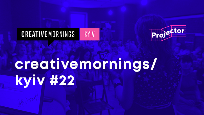 CreativeMornings/Kyiv #22