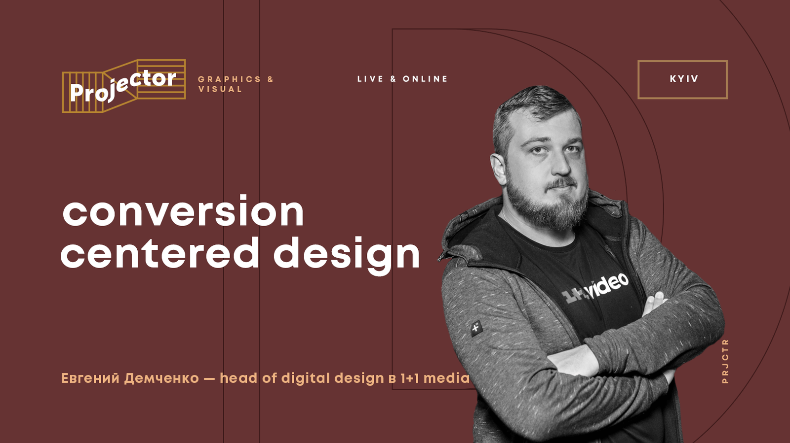 «Conversion Centered Design (CCD)»