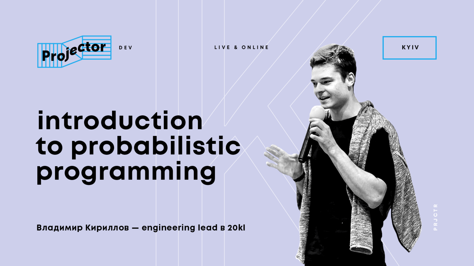Introduction to Probabilistic Programming