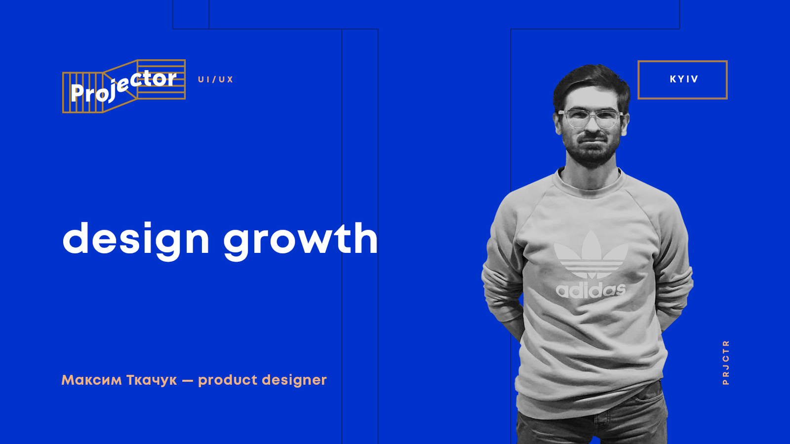 Design Growth