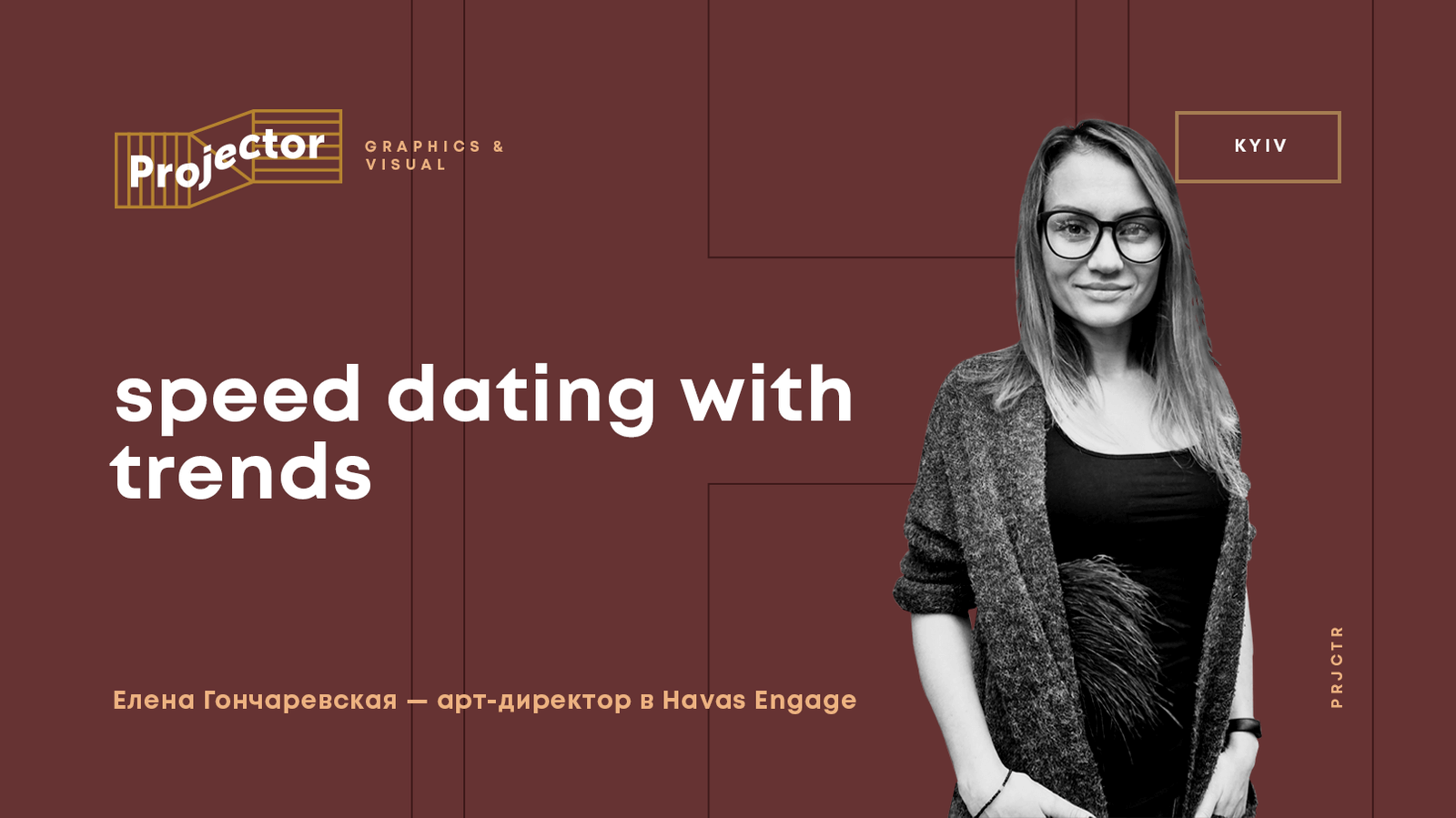 Speed dating with trends