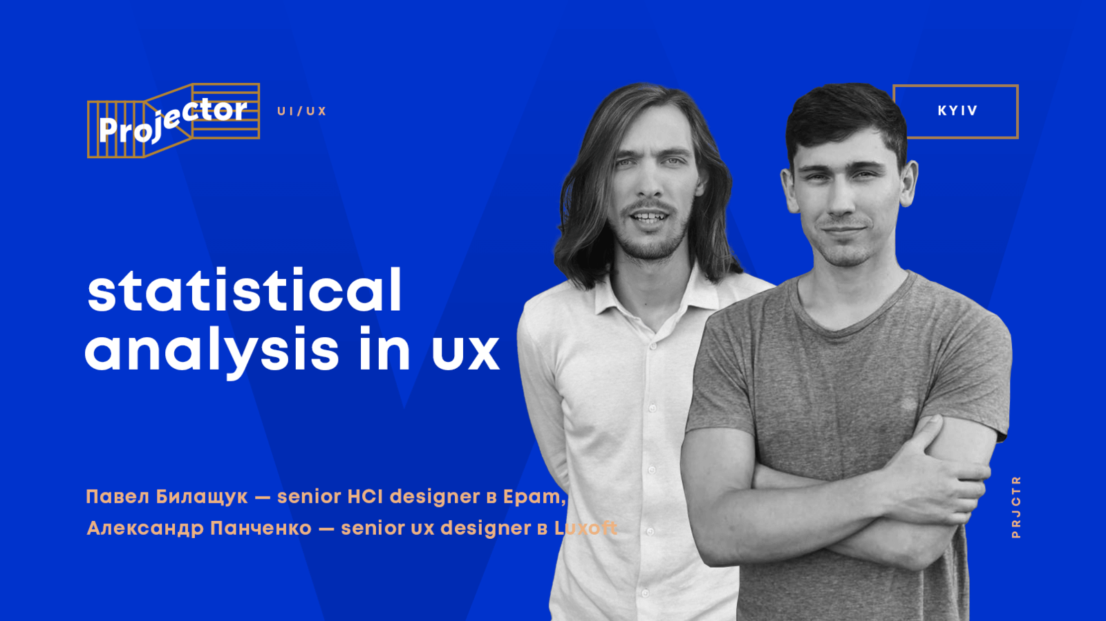Statistical analysis in UX