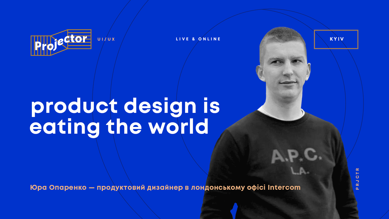 «Product design is eating the world»