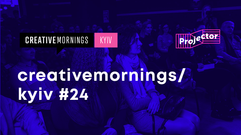 CreativeMornings/Kyiv #24