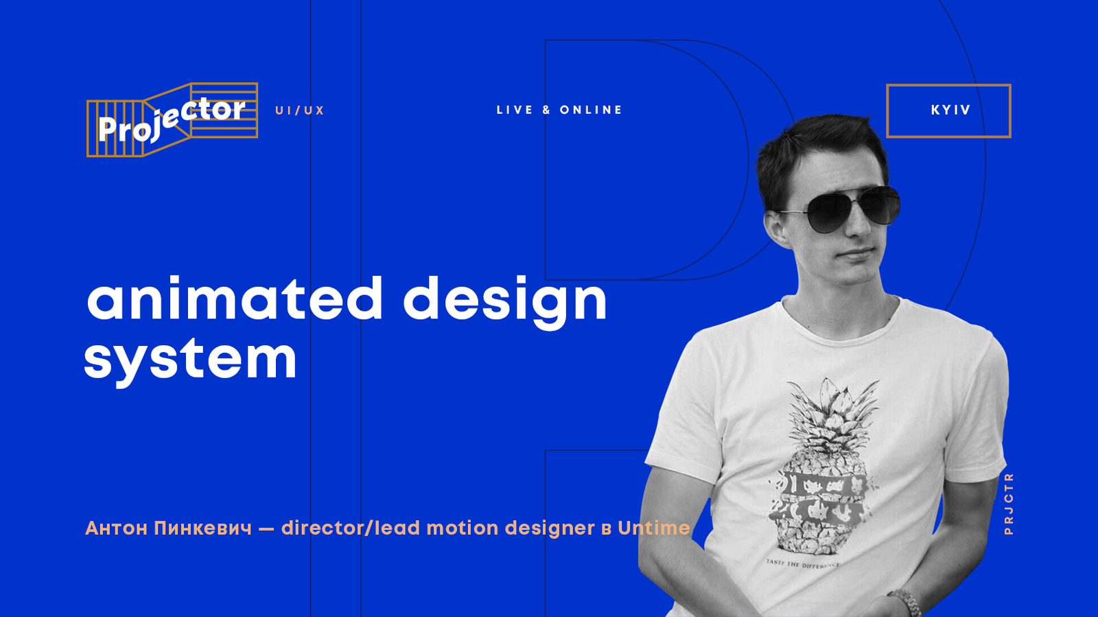 Animated design system