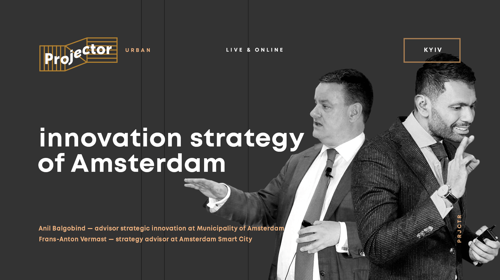 Innovation Strategy of Amsterdam