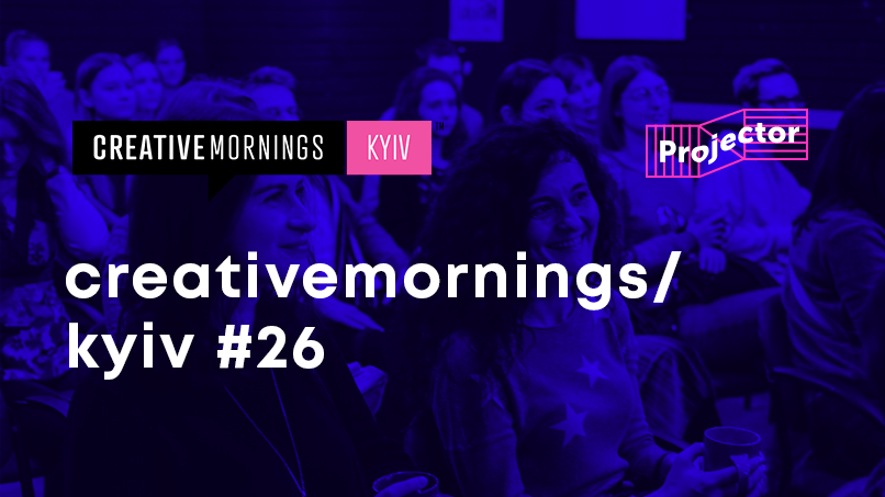 CreativeMornings/Kyiv #26