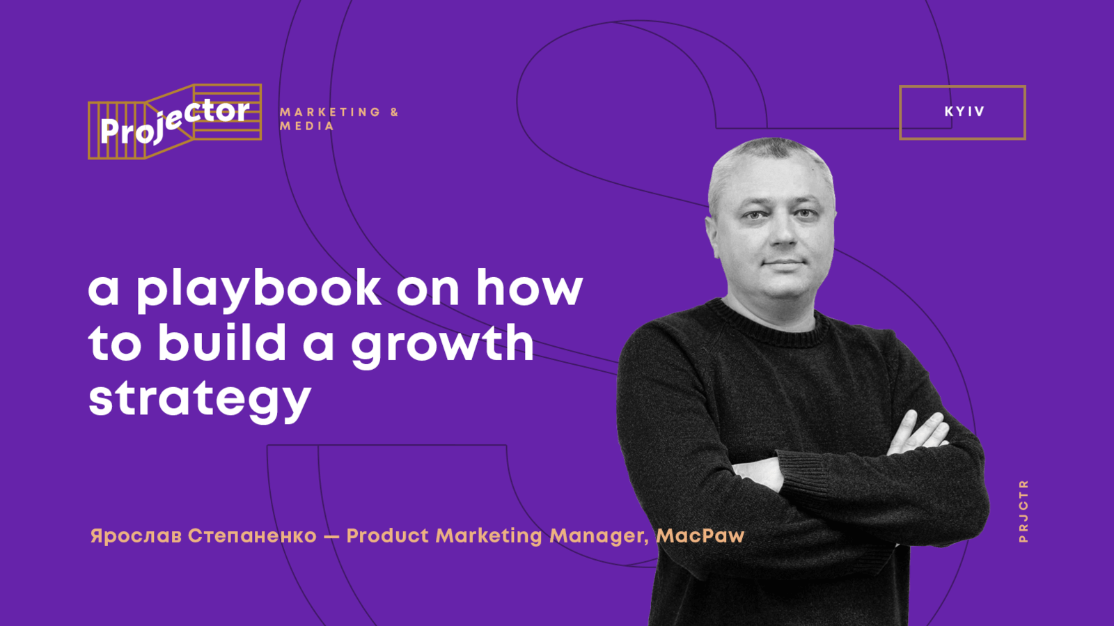 A playbook on how to build a growth strategy