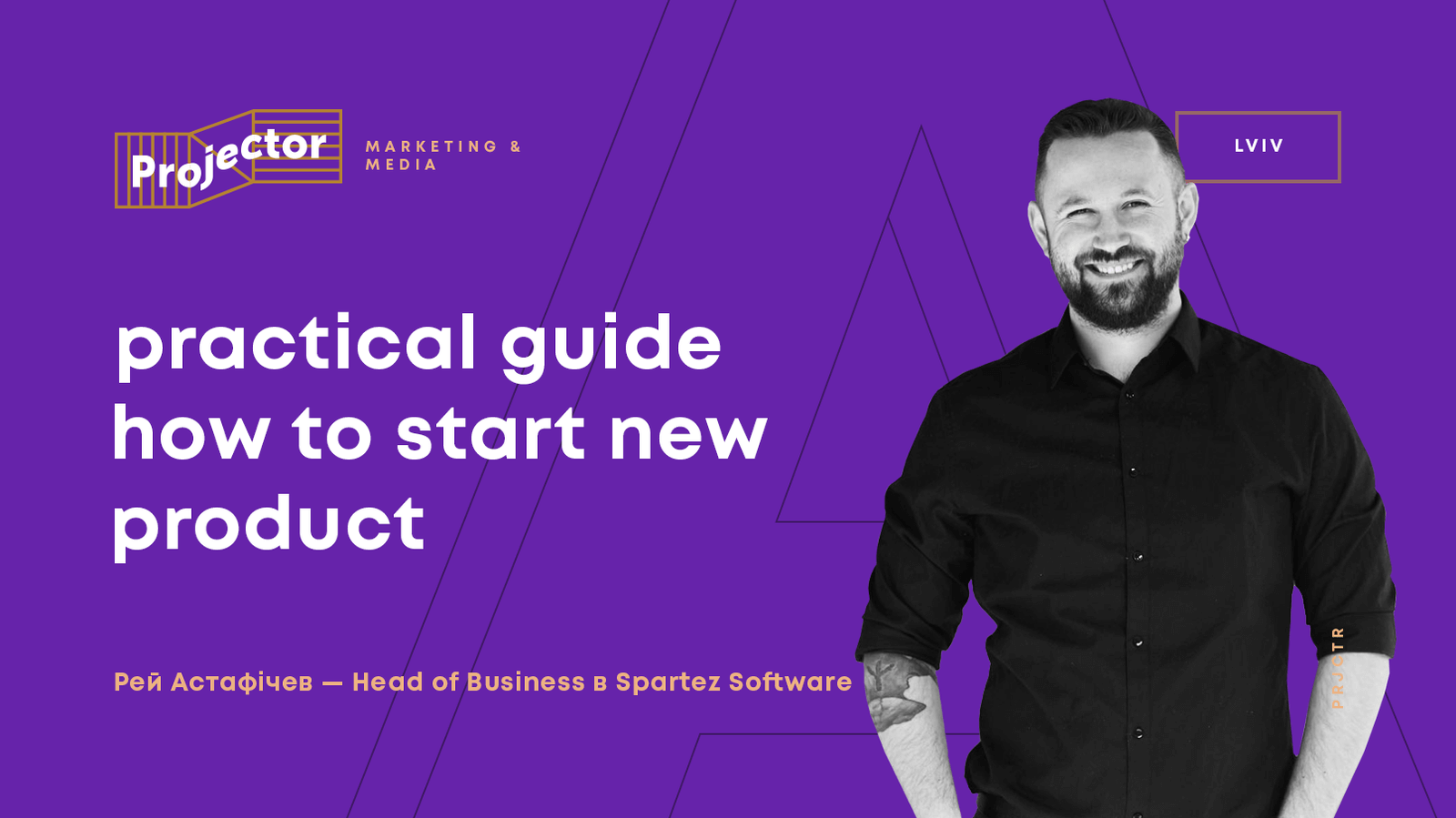 Practical guide how tostart new product