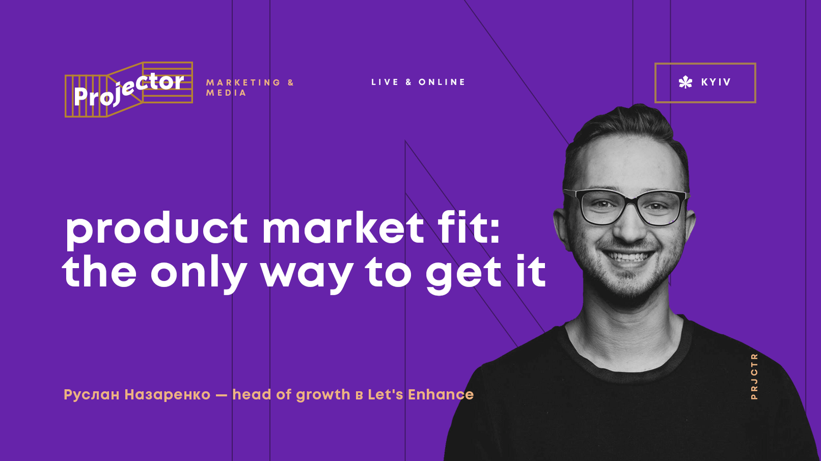 Product Market Fit: The only way to get it