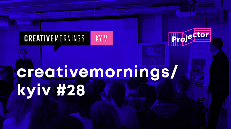 CreativeMornings/Kyiv #28