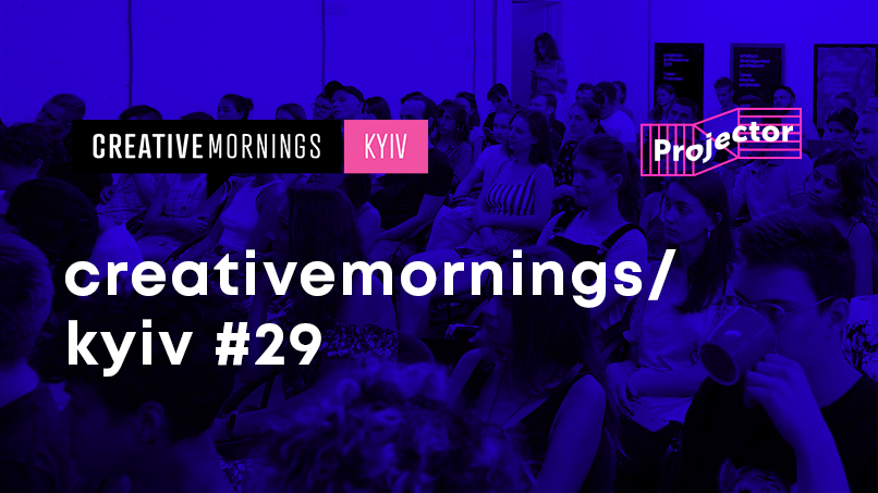 CreativeMornings/Kyiv #29