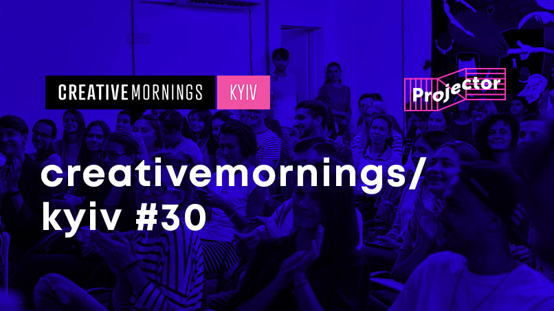 CreativeMornings/Kyiv #30