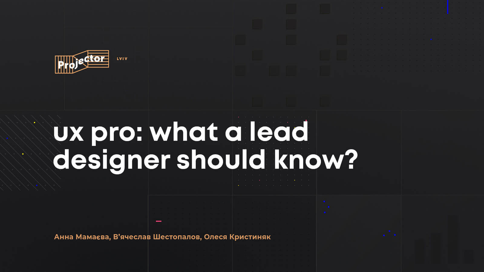 UX PRO: what a lead designer should know?