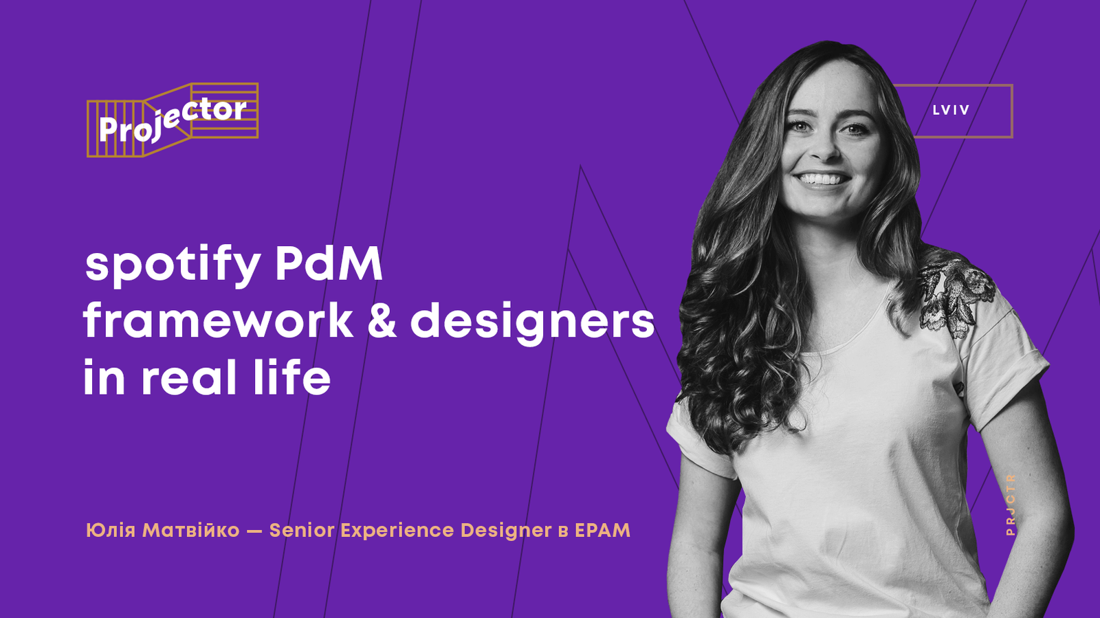 Spotify PdM Framework & Designers in real life