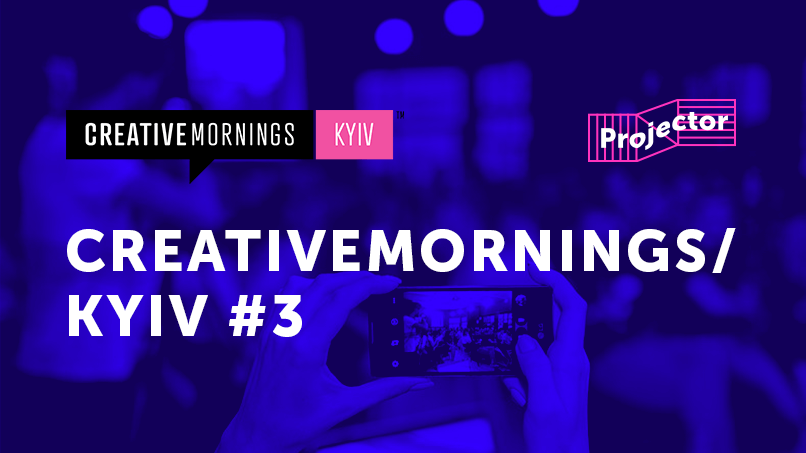 Creativemornings / Kyiv #3