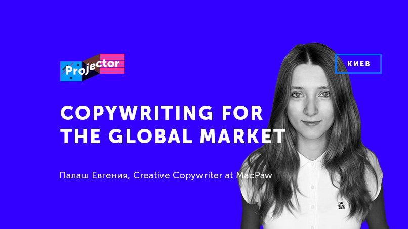 Copywriting for the global market