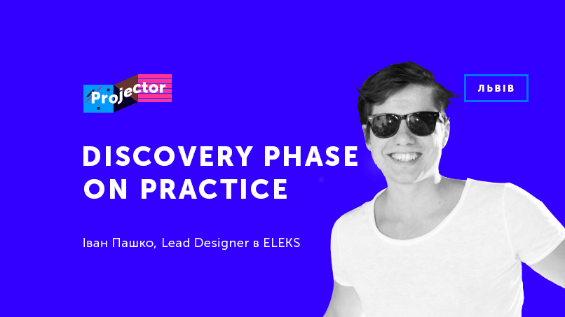 Discovery Phase on Practice