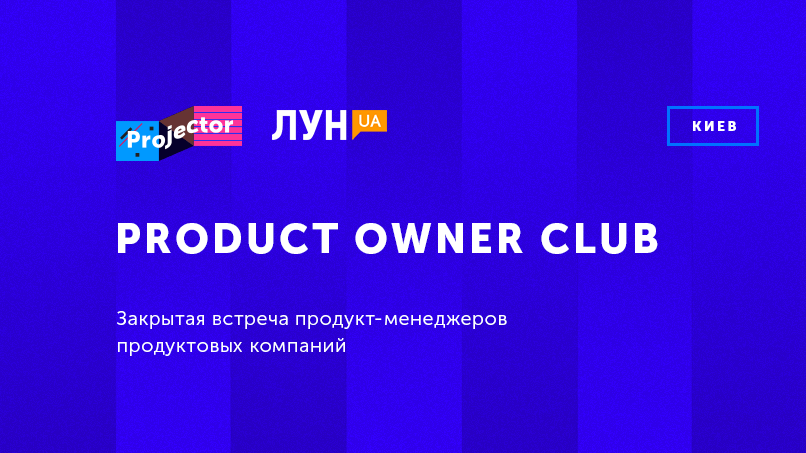 Product Owner Club