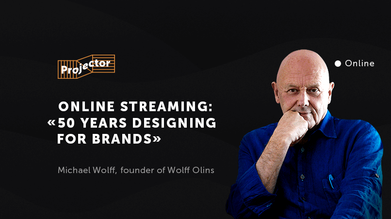 Online streaming «50 years designing for brands»