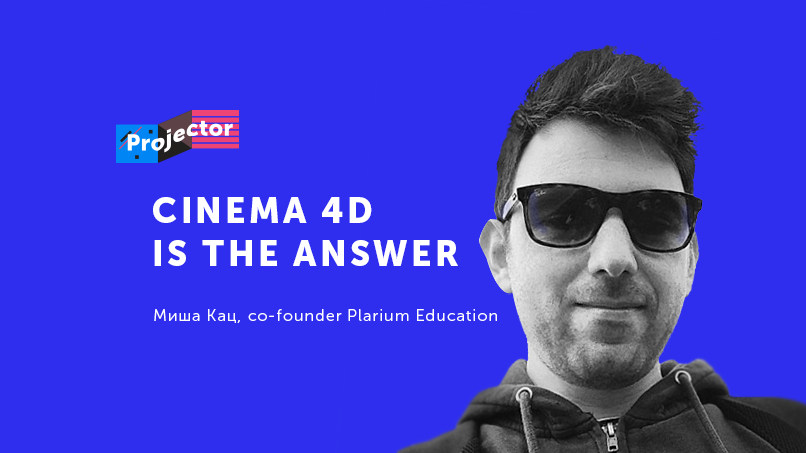 Cinema 4D is The Answer