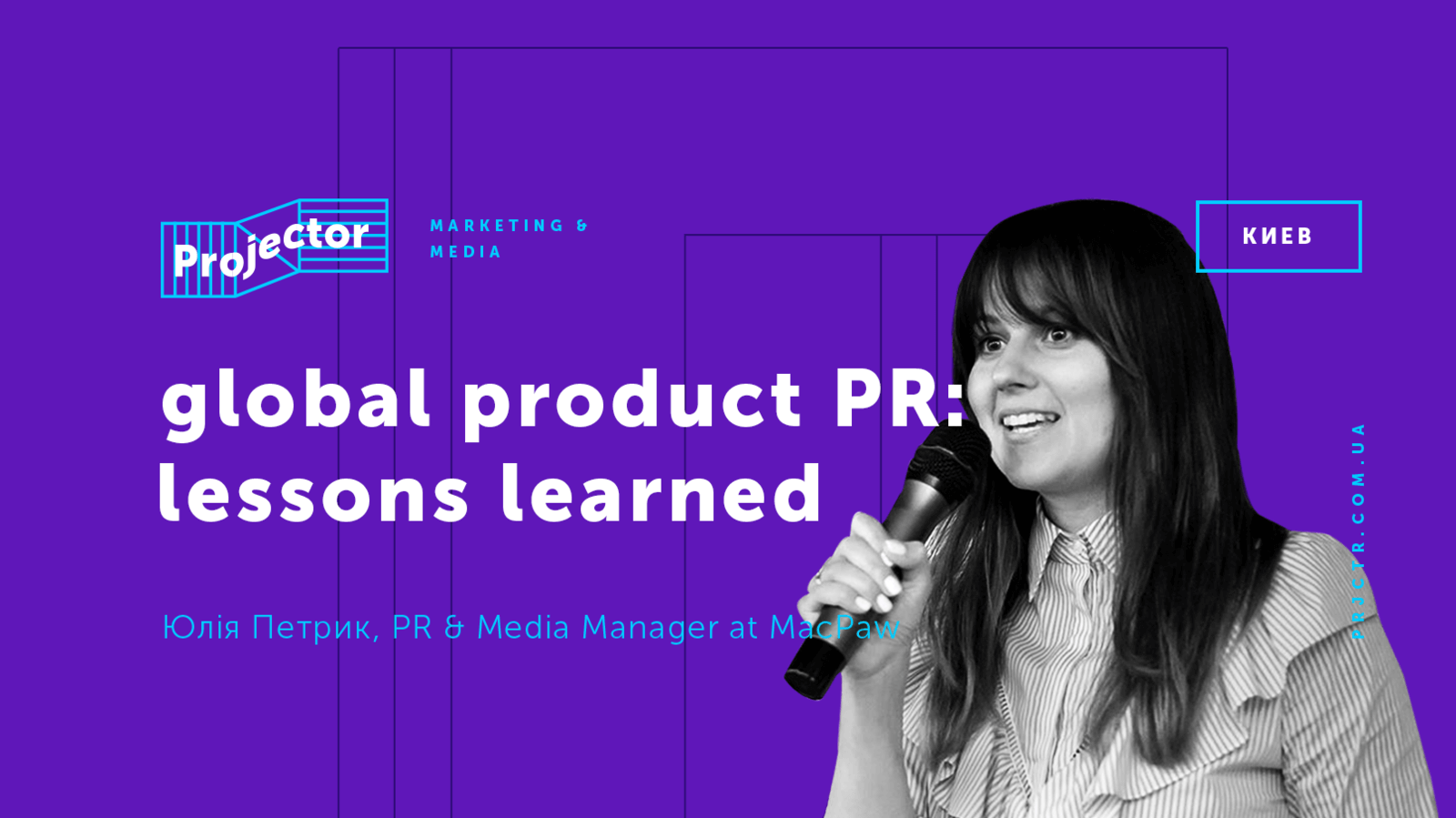 Global product PR: lessons learned