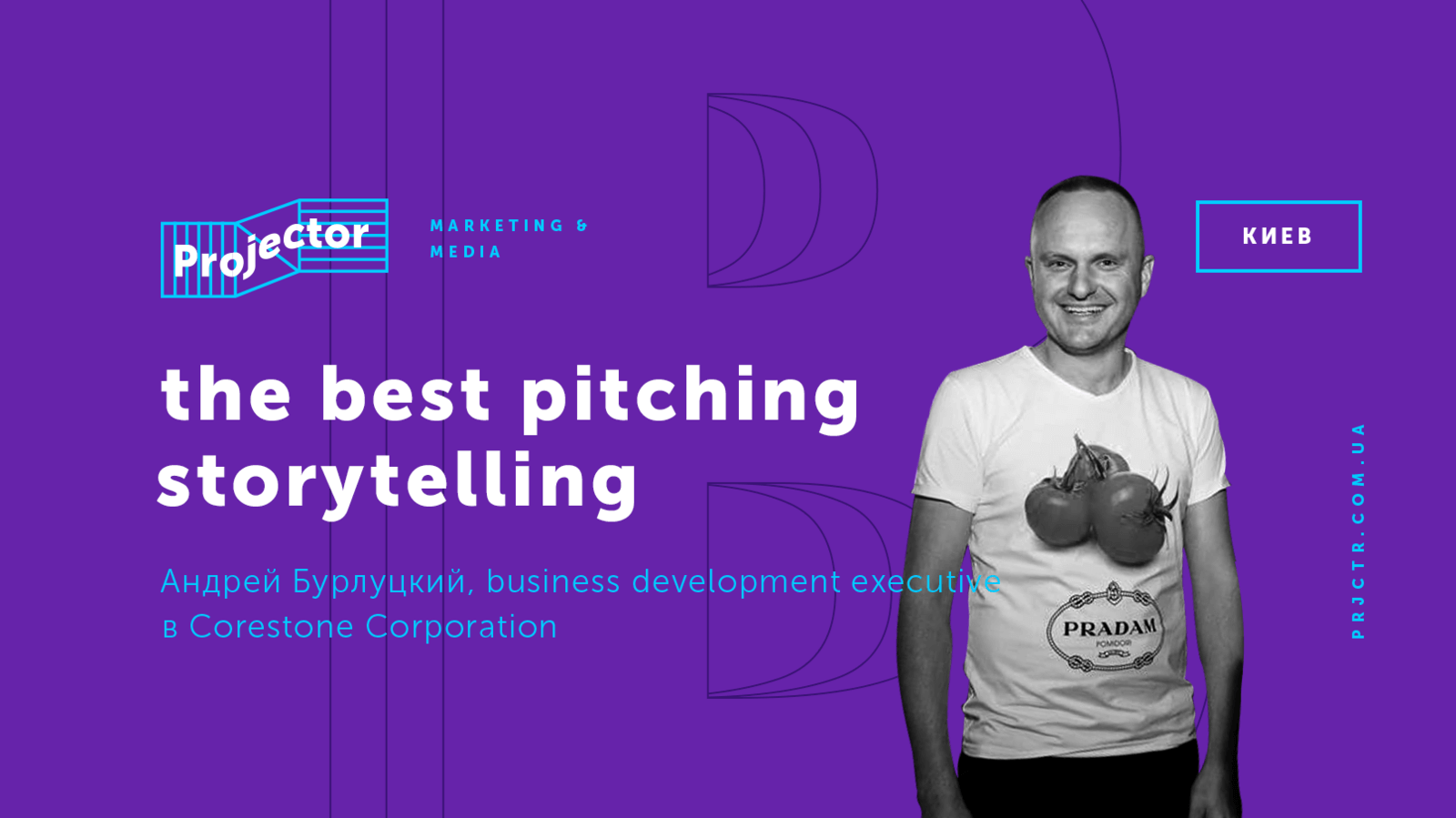 The best pitching storytelling