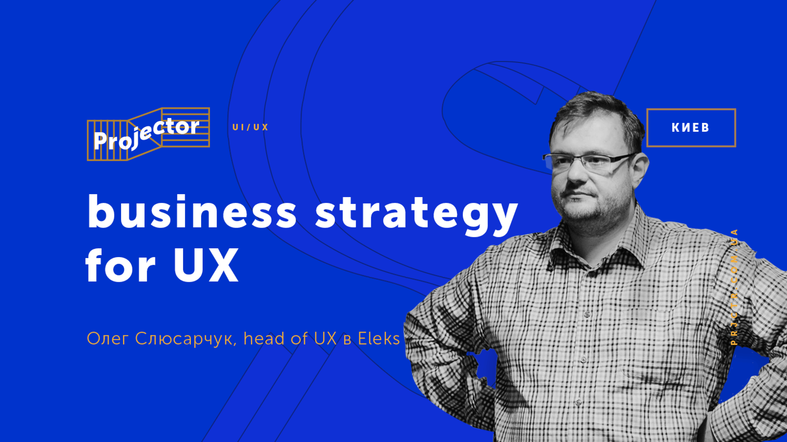Business strategy for UX