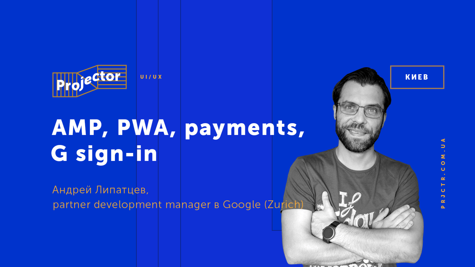 AMP, PWA, Payments, G Sign-in
