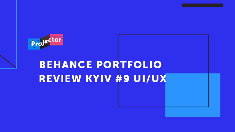 Behance Portfolio Review Kyiv #9: UI/UX