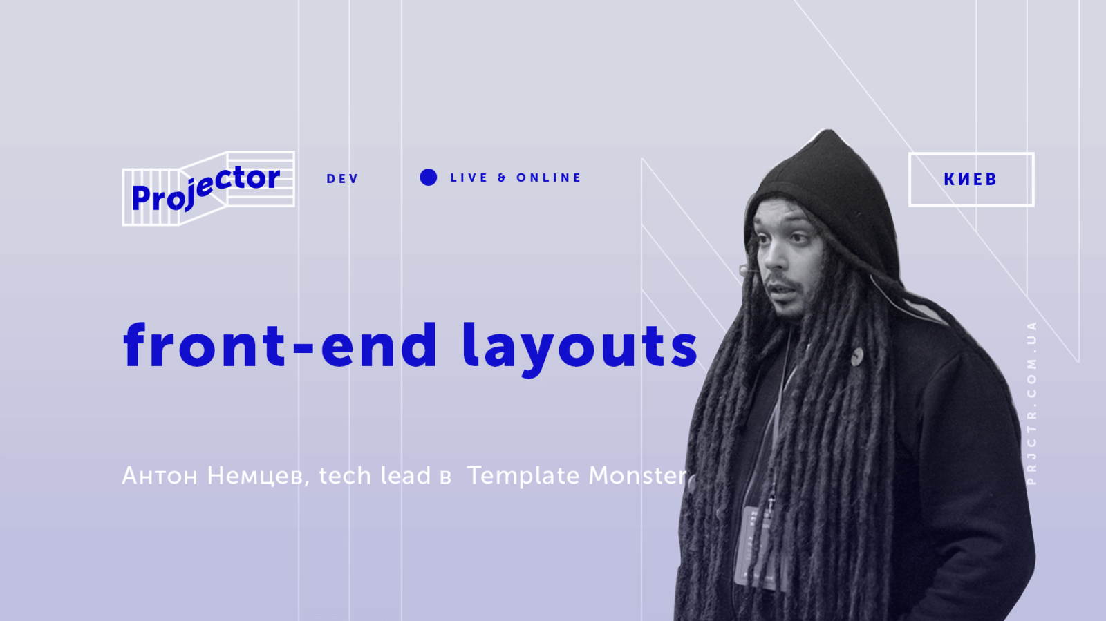 Front-end layouts