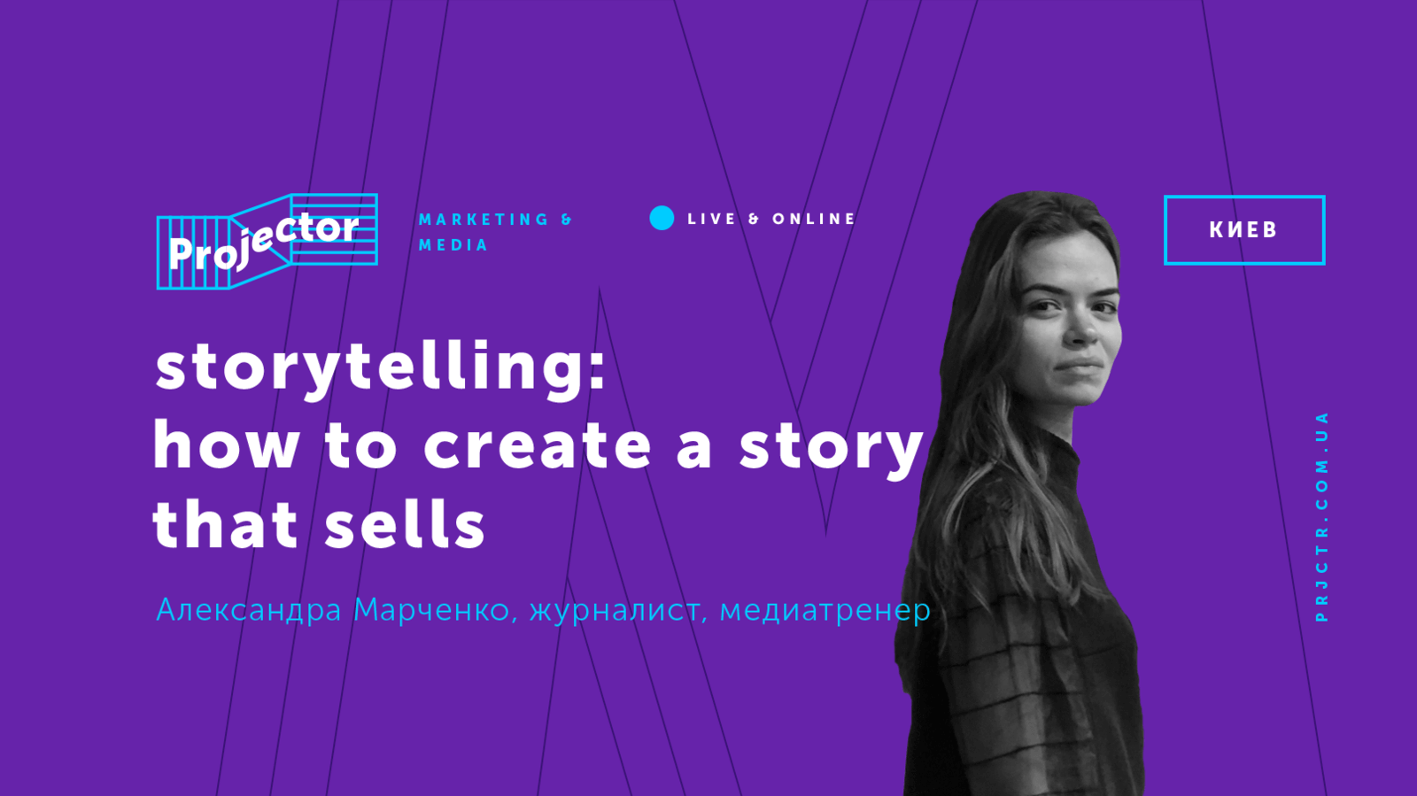 Storytelling: how to create a story that sells